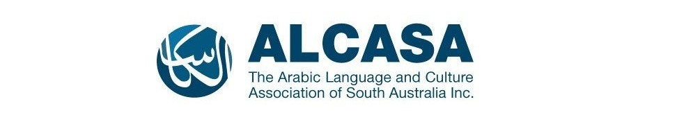 Arabic Language and Culture Association of South Australia Inc.