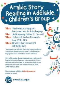 Arabic Story Reading Children's Group